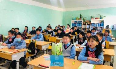 Багш, бага ангийн боловсрол