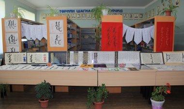 Багш, Монгол хэл уран зохиолын боловсрол